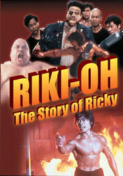 История о Рикки (1991)