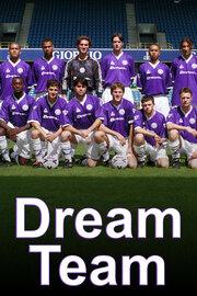 Команда мечты (1997)