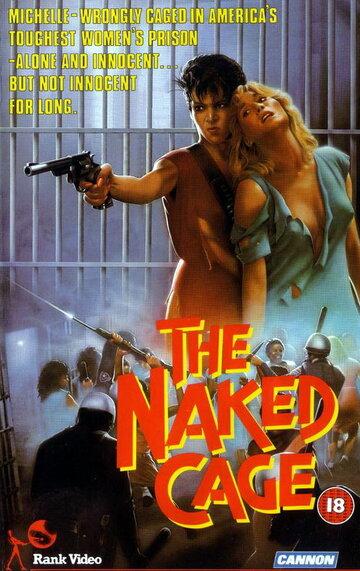 Постер к фильму Пустая клетка (1985)