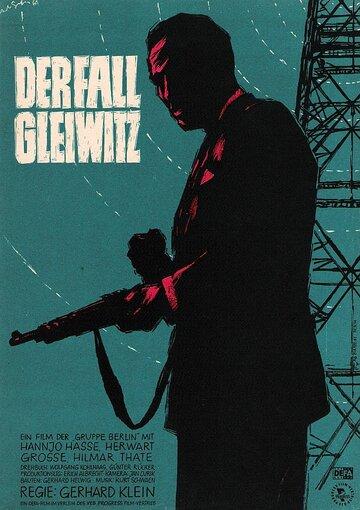 Происшествие в Гляйвице (1961)