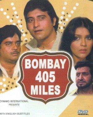 405 миль до Бомбея (1980)
