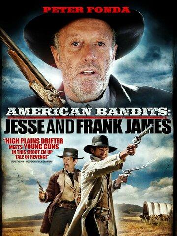 Фильм Американские бандиты: Френк и Джесси Джеймс (видео)