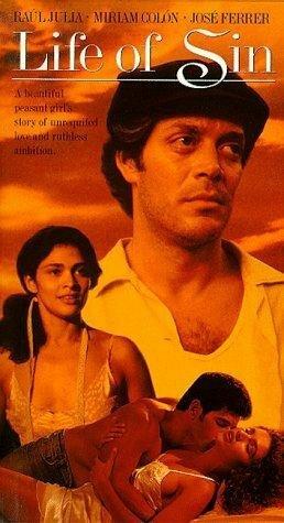 Грешная жизнь (1979)
