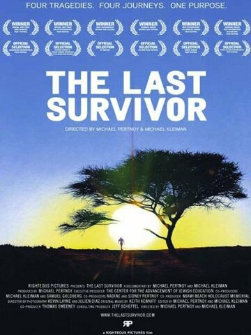 Последний оставшийся в живых (The Last Survivor)