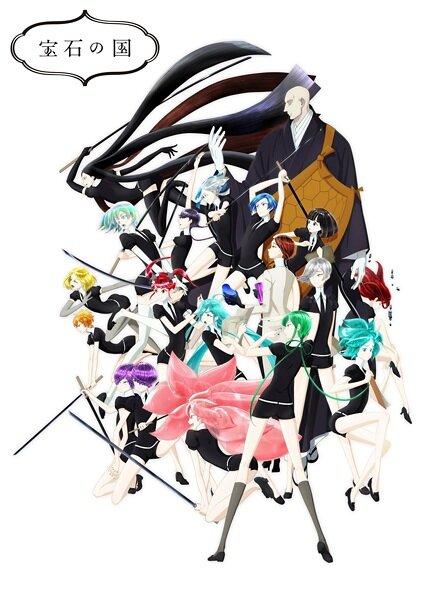 Страна самоцветов / Houseki no Kuni