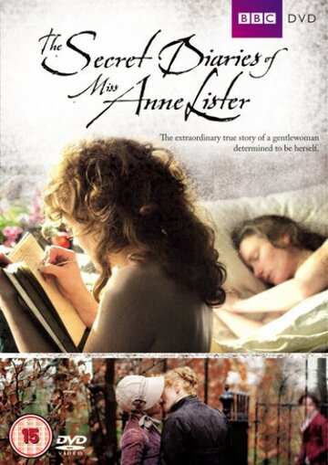 Тайные дневники мисс Энн Листер (ТВ)