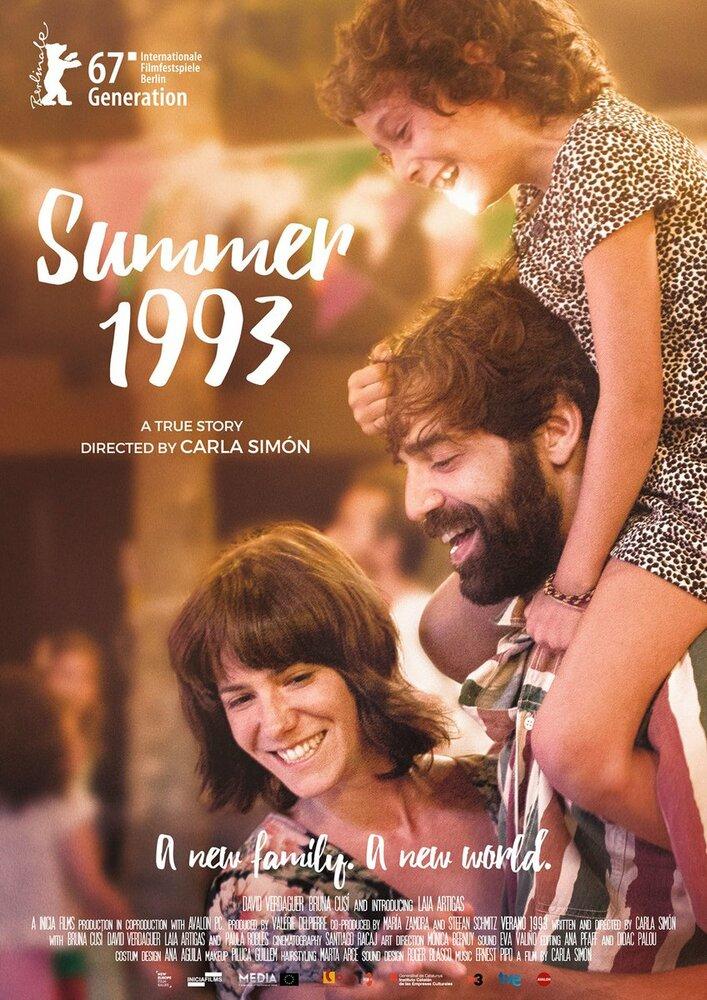 Лето 1993-го (2017)