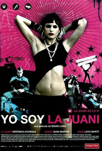 Меня зовут Хуани (2006) — отзывы и рейтинг фильма