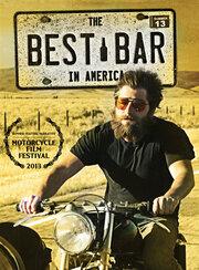 Смотреть онлайн Лучший бар в Америке