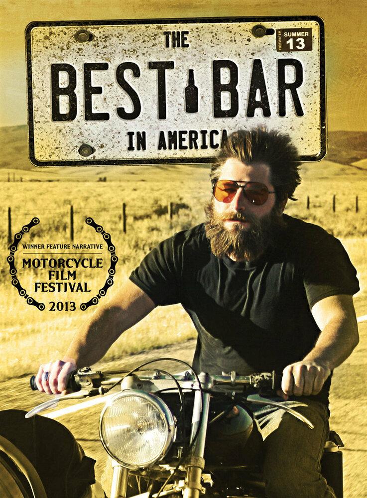 Лучший бар в Америке / The Best Bar in America (2009)