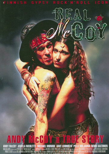 Настоящий МакКой (1999)