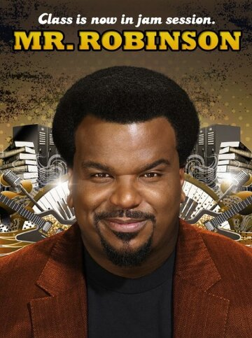 Мистер Робинсон (Mr. Robinson)