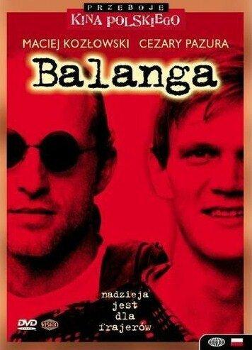 Баланга (1993)