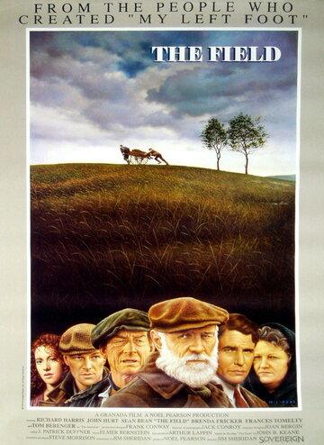 Поле (1990) — отзывы и рейтинг фильма