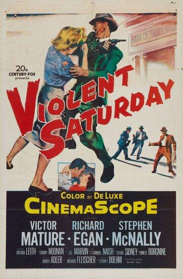 Жестокая суббота (1955)