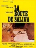 Дорога на Салину (1970)