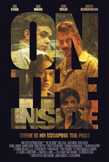 Изнутри / On the Inside (2011)