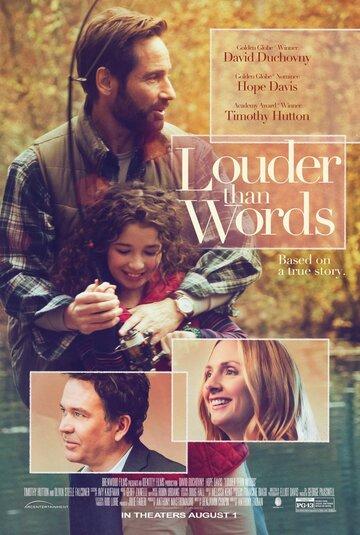 Громче слов (Louder Than Words)