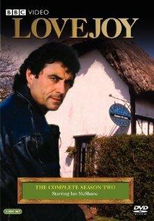 Лавджой (1986)
