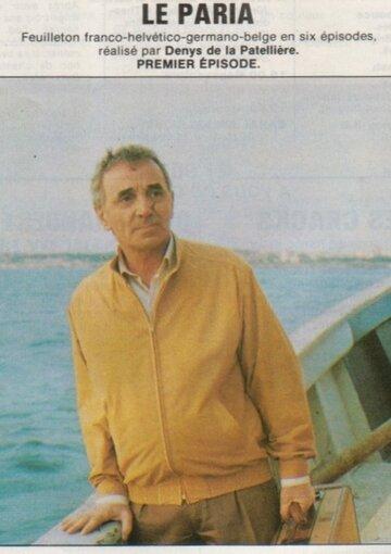 Современный граф Монте-Кристо (1985) полный фильм онлайн