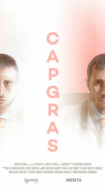 KP ID КиноПоиск 944932