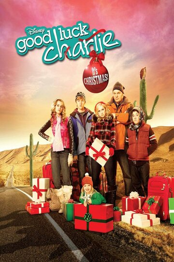 �������, �����, ��� ���������! (Good Luck Charlie, It's Christmas!)