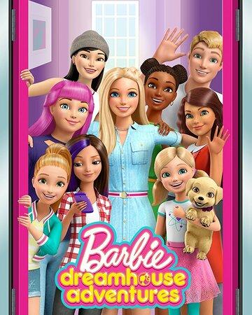 Барби: Приключения в доме мечты 2018   МоеКино