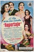 Репортаж (1953)