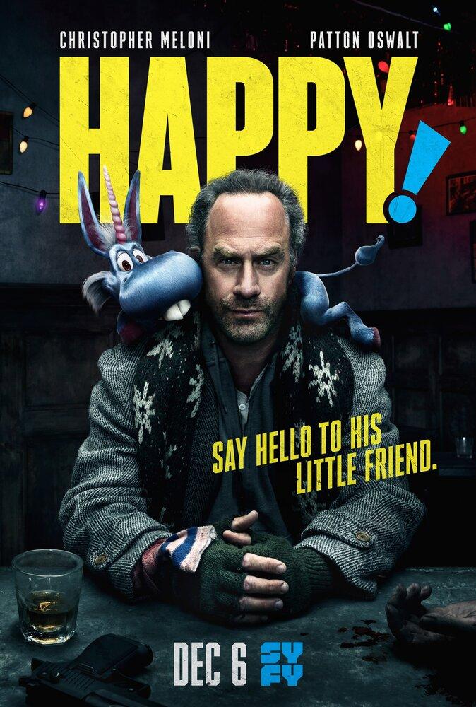 Хэппи / Happy! (2017)