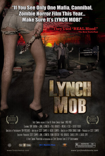 Линчуйте толпу (Lynch Mob)
