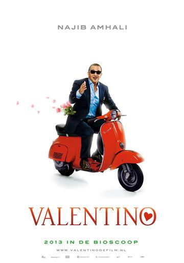 Фильм Валентино