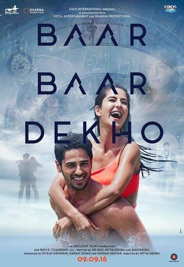 Смотри еще раз/Смотри снова и снова / Baar Baar Dekho (2016) смотреть онлайн