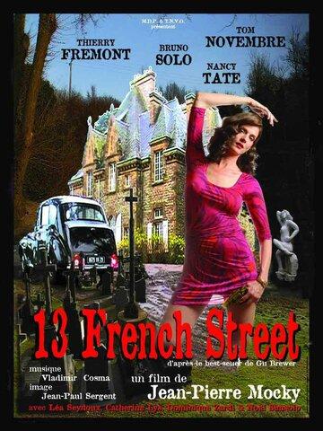 Фильм Французская улица, 13
