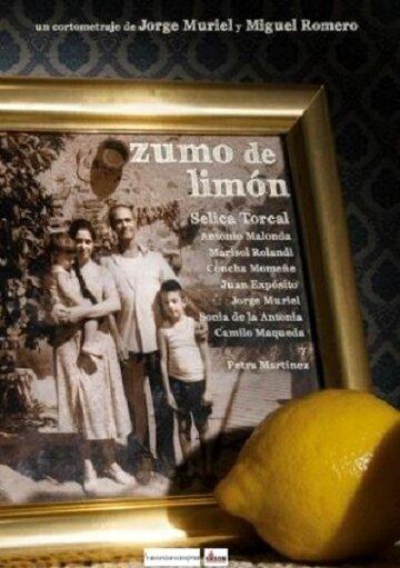 (Zumo de limón)