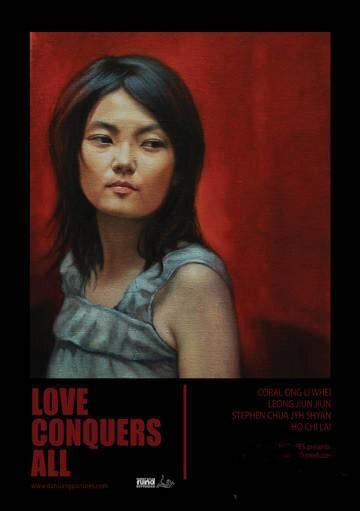 Любовь побеждает все (2006)