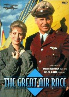 Великие воздушные гонки (1990)