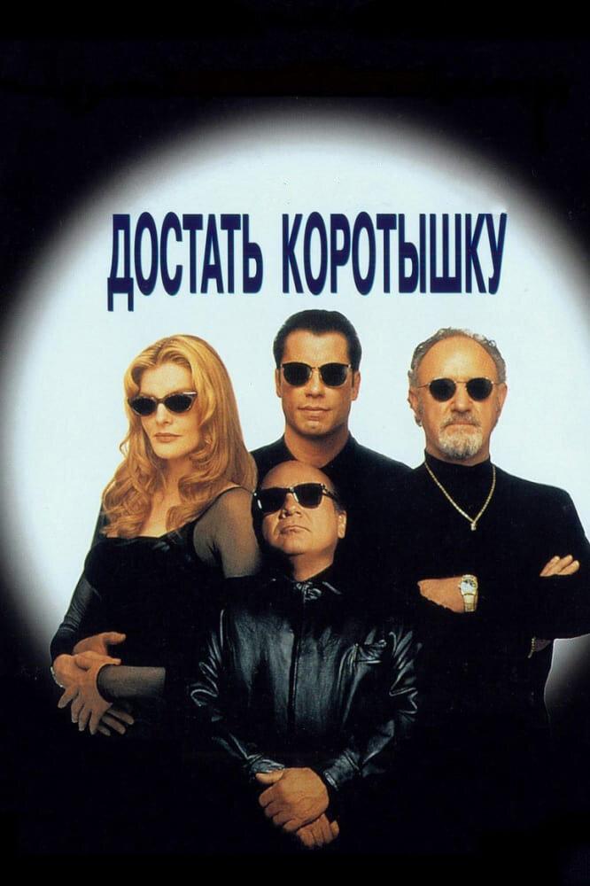KP ID КиноПоиск 7287