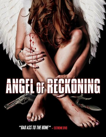 Постер             Фильма Ангел расплаты