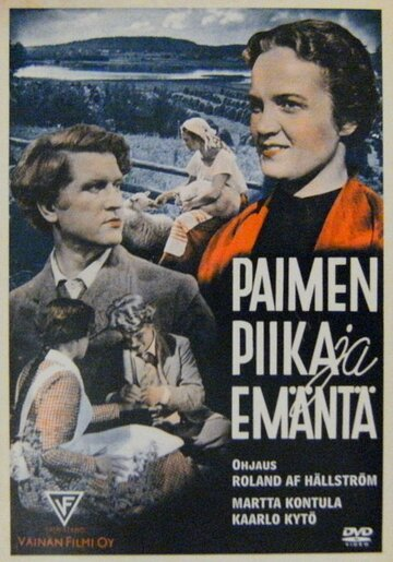 Пастушка, служанка и хозяйка (Paimen, piika ja emäntä) .