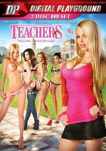 Порнофильм училки teachers