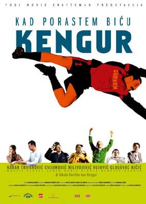 Когда я вырасту, я стану кенгуру (2004)
