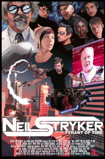 Нейл Страйкер и тиран времени смотреть онлайн