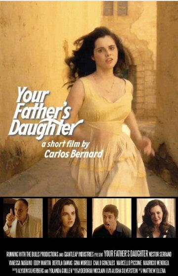 Дочь своего отца