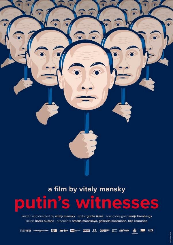 Свидетели Путина. 2018г.