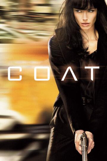 Солт (2010) полный фильм онлайн