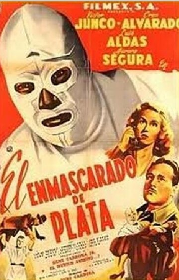 Серебряная маска 1954