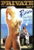 Ривьера (Private Gold 44: Riviera 1)