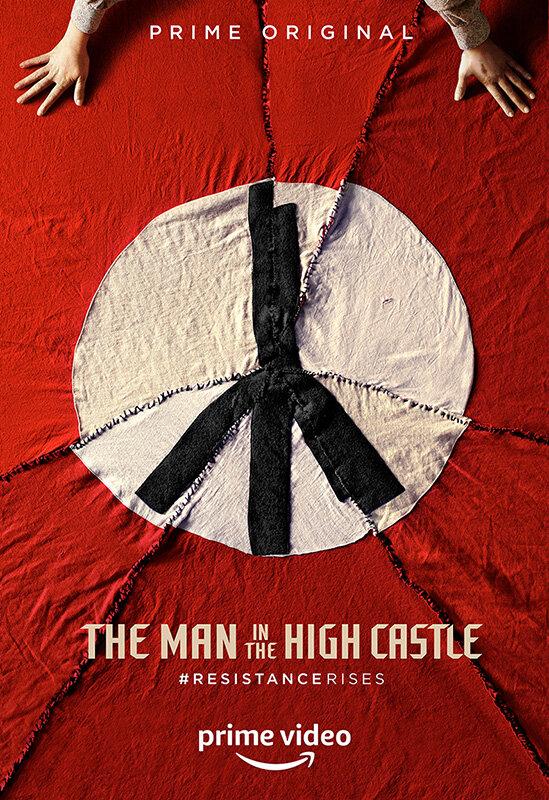 Человек в высоком замке книга скачать