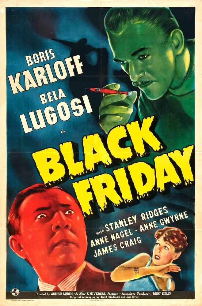 Черная пятница (1940) смотреть онлайн в хорошем качестве