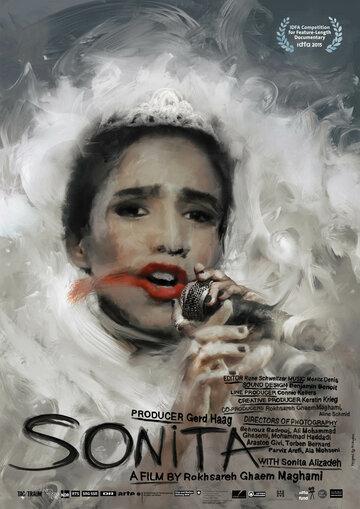 Сонита (2015) полный фильм